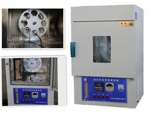 LBH-85 asphalt rolling thin film drying oven