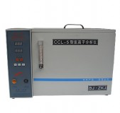 CCL-5 cement chloridion content tester