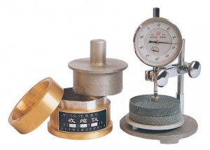 Shrinkage apparatus