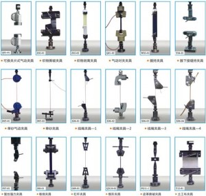 electric universal testing machine clamping accessories