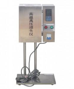 7.1 Mpa Digital HTHP Filter press